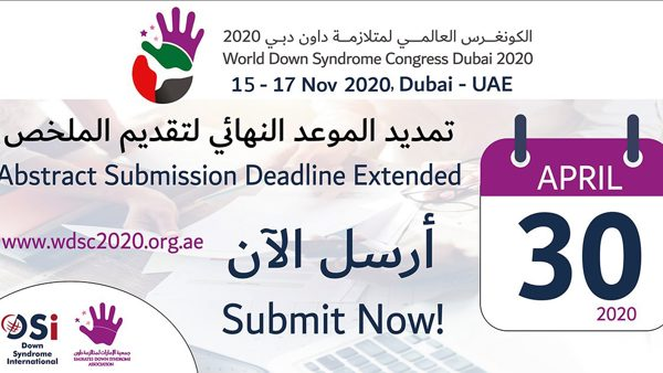 Read: World Down Syndrome Congress 2020 - Submit an abstract by 30 April